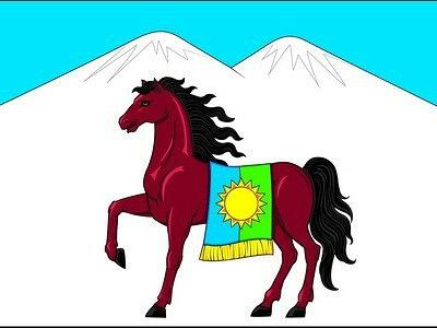 Герб Зольского района