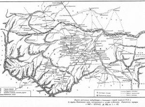 Об адыго-абазинском населении Пятигорья в период Кавказской войны