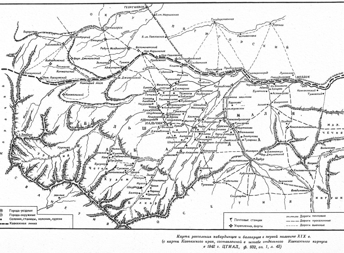 Кавказского края, составленная в штабе Отдельного Кавказского корпуса в 1842 г.