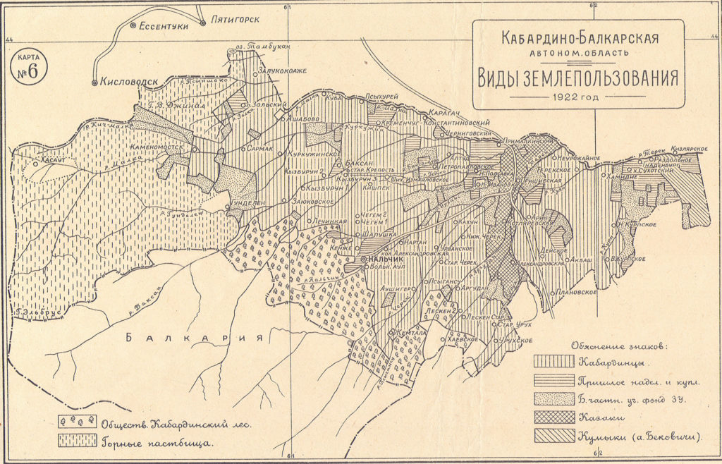 kbao_1922
