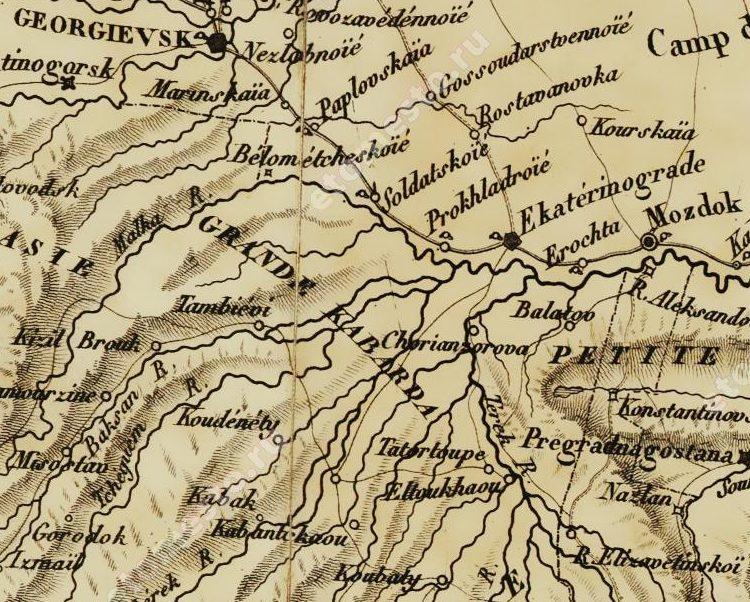 1819 Местность Иерошты