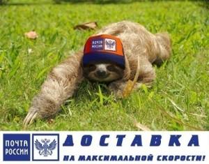 Почта России (Нальчик)