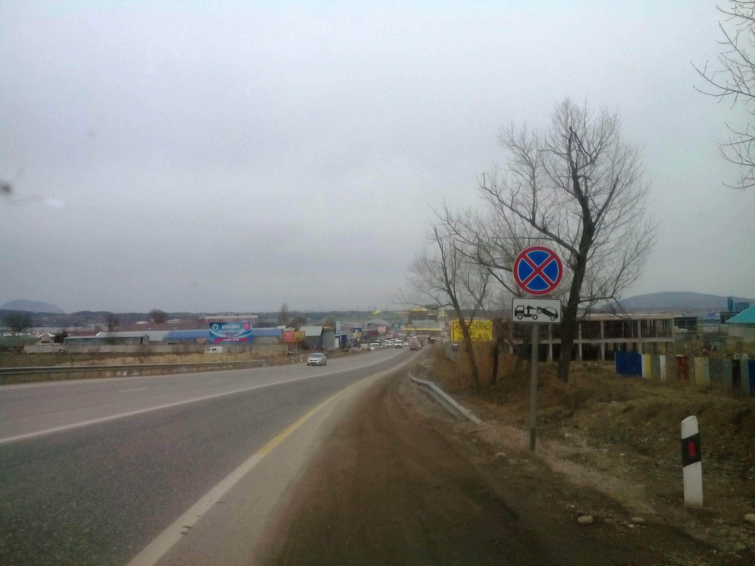 Горячеводск Казачий рынок