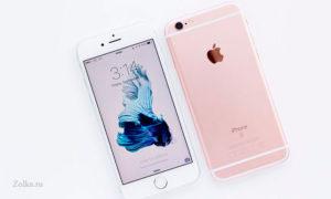 Обзор iPhone7S