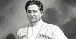 Алиев У.Д. — Прошлое карачаевцев. Название Карачай. Образование Карачая (1927).