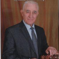 Котов К.Н.