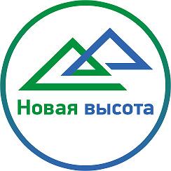 Новая высота 2018: Финалисты кадрового конкурса Правительства КБР