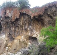 Водопад Гедмишх уничтожен