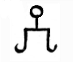 Мхце (Мыхцевы, Михцевы, Махцевы)